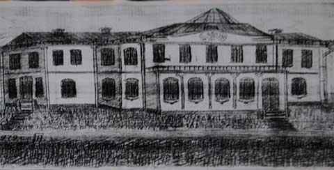 Барский дом.