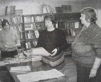 Заведующая сельской библиотекой М.П. Крысанова с читателями Л.В. Прохоровой и Т.В. Нестеровой. Фото А. Мелехина, 2012 г