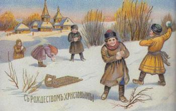 Из книги «Поздравительная открытка в России (конец XIX века - начала ХХ века«