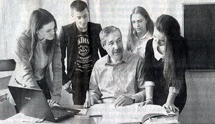 Григорий Юрьевич Шубенкин