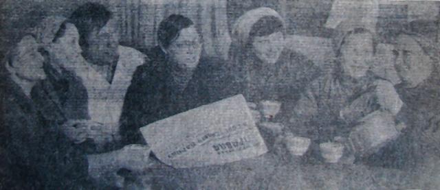 Бригадир молочнотоварной фермы №5 совхоза