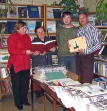 В Грязновской библиотеке. Родина К.А., Корнеева О.Н., Павлов А.С., Полоский О.Р. 2007