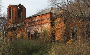 Разрушенный храм в Старом Киркино. Фото Йолли С. 30 октября 2012 г.