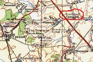 Каменный хутор I. Карта 1990 года. Масштаб 1:200 000