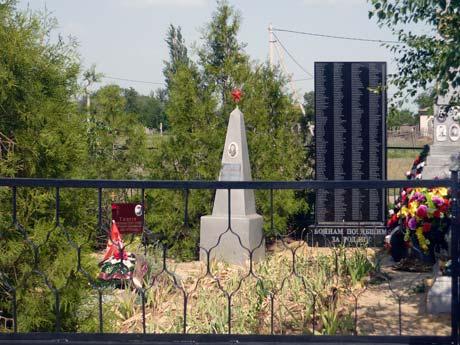 Братская могила в станице Верхнечирская, Суровикинского района, Волгоградской области