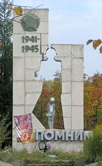 Памятник в Чуриках, 27 сентября 2007