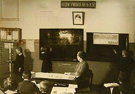 Урок математики в начальных классах, 1957 год