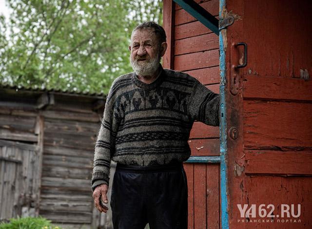Виктор Иванович житель Голдина