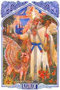 Белобог рисунок Виктора Королькова