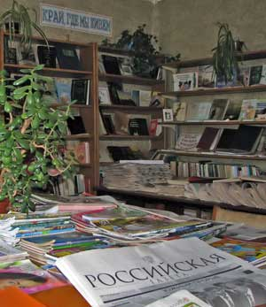 В Чапаевской библиотеке, 2007 г.