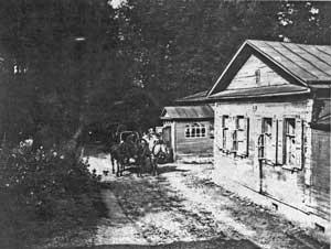 Усадебный дом в Михайловке Тульской губернии. Фото 1908 г.