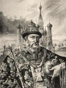Иван IV Васильевич Грозный — русский царь. Гравюра. 1890-е гг.