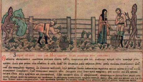 «Иллюстрация к тексту работы Софьи Каликиной, 10-ти лет в 1905 г.»