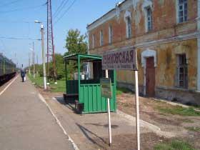 Станция Лужковская, август 2006г.