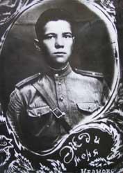 Марков Константин Иванович, 1941 г., госпиталь г.Иваново