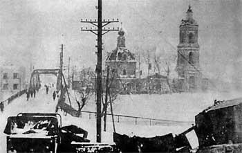 Разбитая техника фашистов на улицах Михайлова. Декабрь 1941 г. Из буклета Михайлов 1998 г.