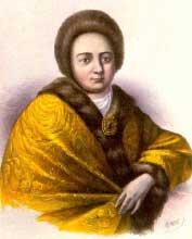 Наталья Кирилловна Нарышкина (1651-1694) - царица, дочь рязанского дворянина Кирилла Полиевктовича Нарышкина, вторая жена царя Алексея Михайловича