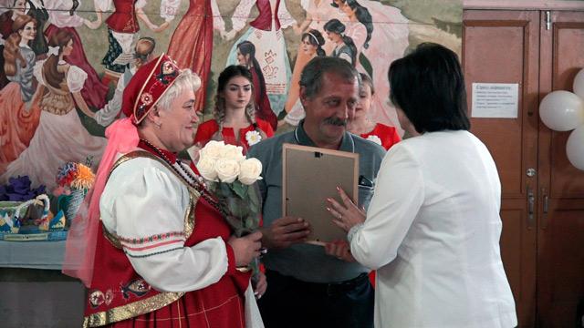 Поздравления супружеским парам