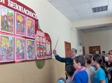 Инструктаж о мерах пожарной безопасности в Чапаевской школе-интернате