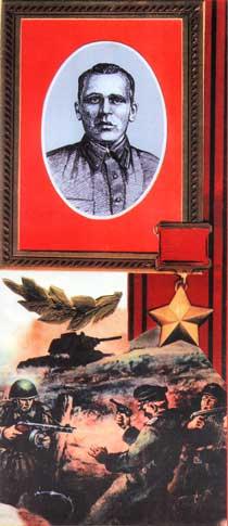 Иван Константинович Макаров, уроженц деревни Волосовка