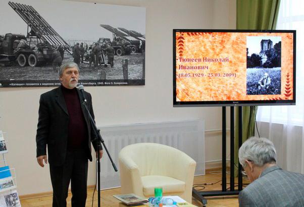 Председатель Рязанской городской топонимической комиссии Н. Булычев