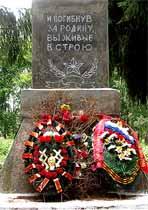 Памятник погибшим в Великой Отечественной войне в совхозе Им.Ильича