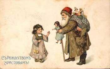 Старинная открытка.