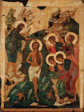 Крещение 1408 г. Андрей Рублев Государственный Русский музей, Санкт-Петербург, Россия