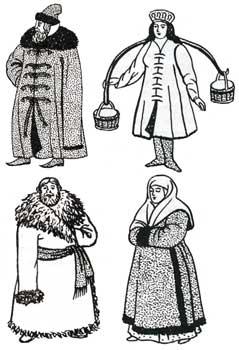 Боярская шуба XVI-XVII века,девушка в короткой шубе XVII век, крестьянин в тулупе XIX век, женщина в полушубке из овчины XIX век.