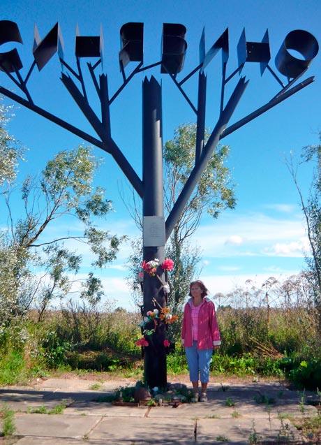 Дерево Жизни - памятный знак, возведённый на месте старинного села Синявино.