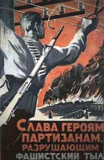 Плакат военных лет, 1941-1945