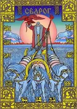 Бог Сварог. Рисунок с сайта http://pda.privet.ru/post/51130970
