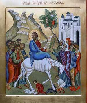 Вход Господень в Иерусалим. Икона праздничного ряда Святогорского монастыря.
