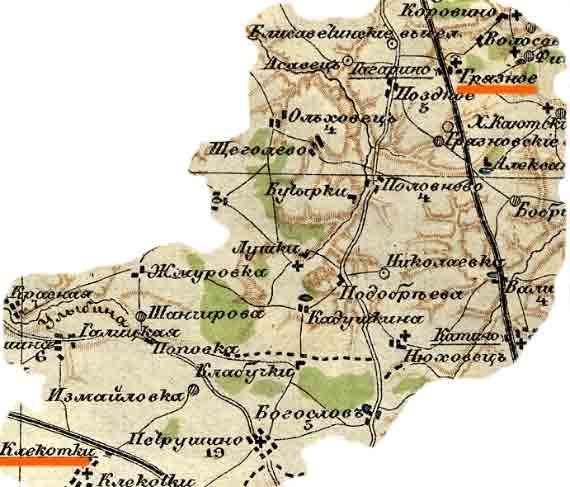 Фрагмент карты 1918 года