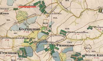 Фрагмент карты «Менде» 1850 г. 1 см - 840 метров