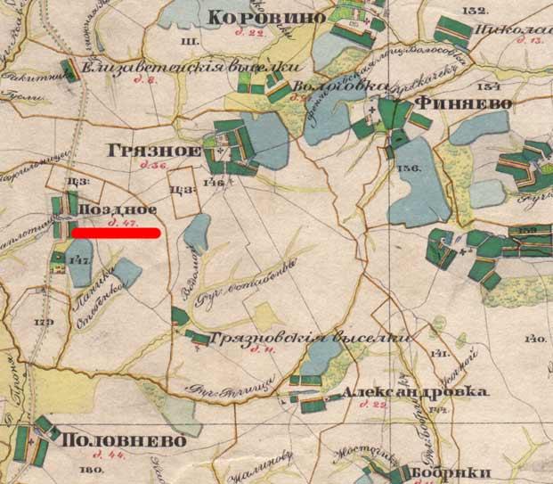 Рязанская губерния Менде 1850 гг. 1 см = 840 м (двухверстка).