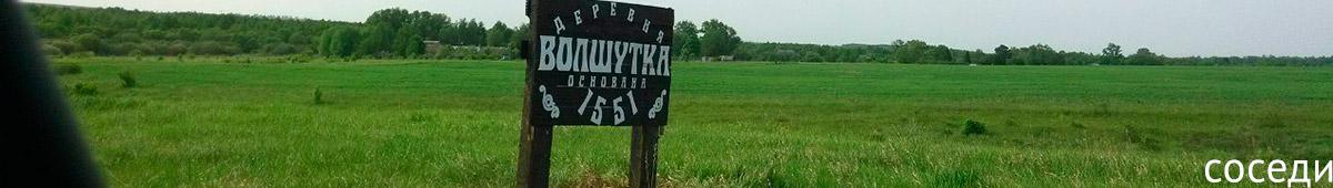 По Рязанским просторам
